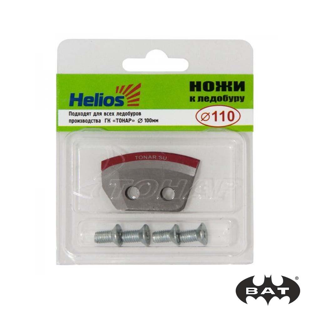 Нож для ледобура Helios д диам.110 мм (полукруг)