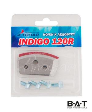 Нож для ледобура INDIGO 120R