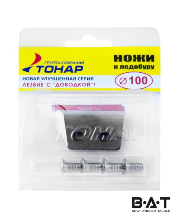 Нож для ледобура ТОНАР диам.100 мм