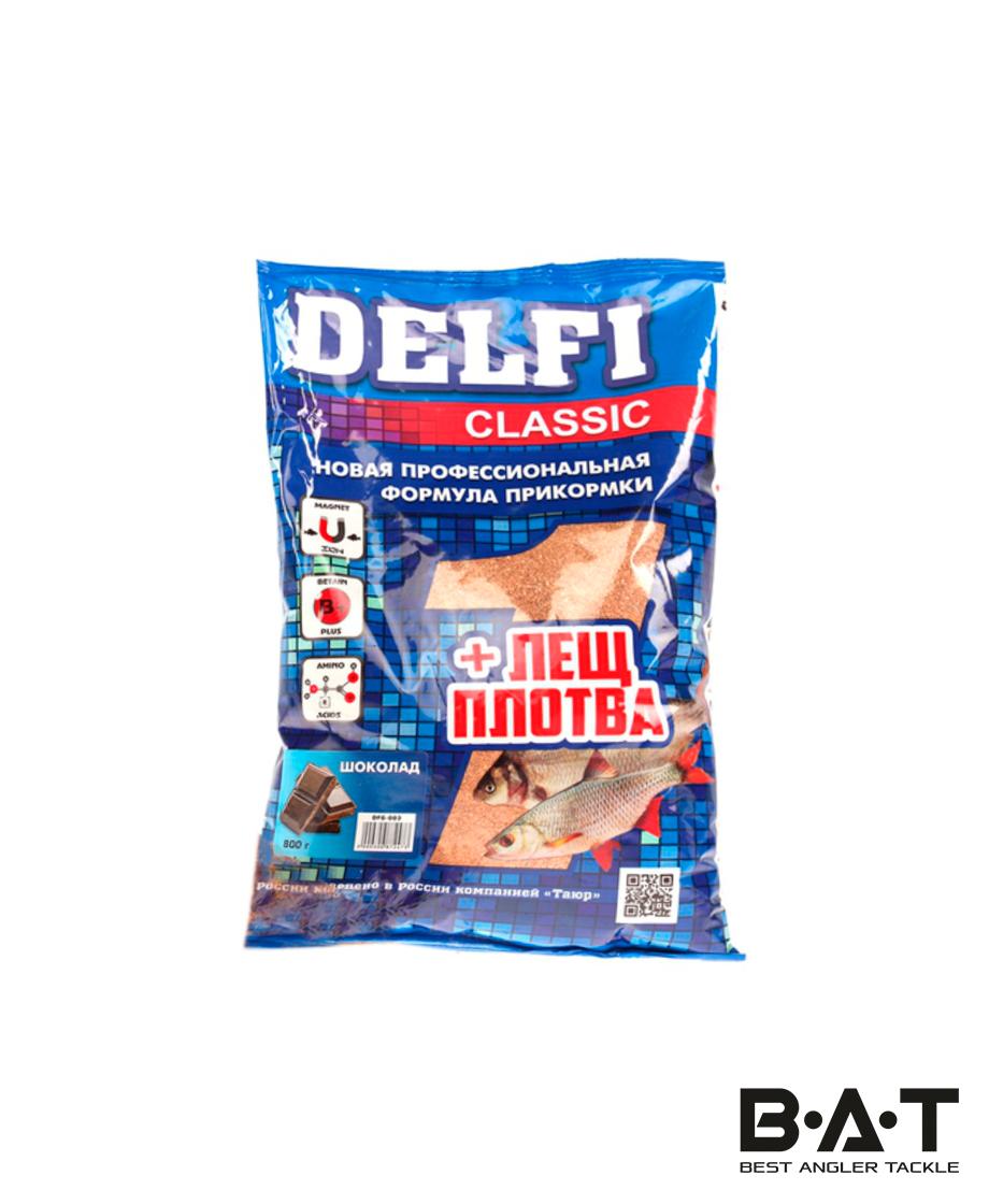 Прикормка DELFI Classic (Лещ+Плотва) Шоколад 800гр. DFG-003