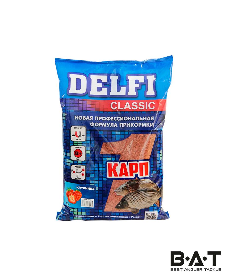 Прикормка DELFI Feeder (Карп) Клубника 800гр. DMF-002