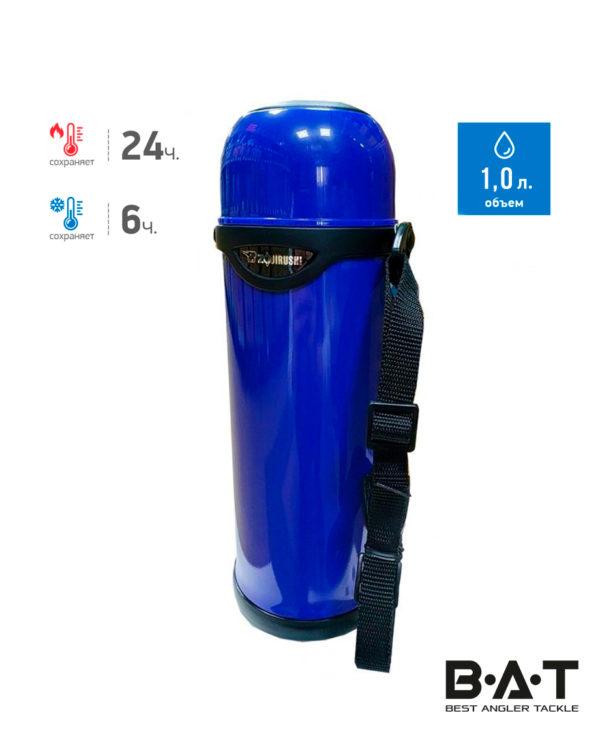 Термос ZOJIRUSHI SJ-TG 10-AA 1 литр (синий)