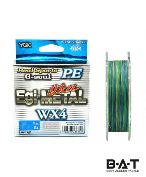 Шнур YGK G-Soul PE Egi-METAL WX4 150m.#0,6, 12 lb (4,9 kg)