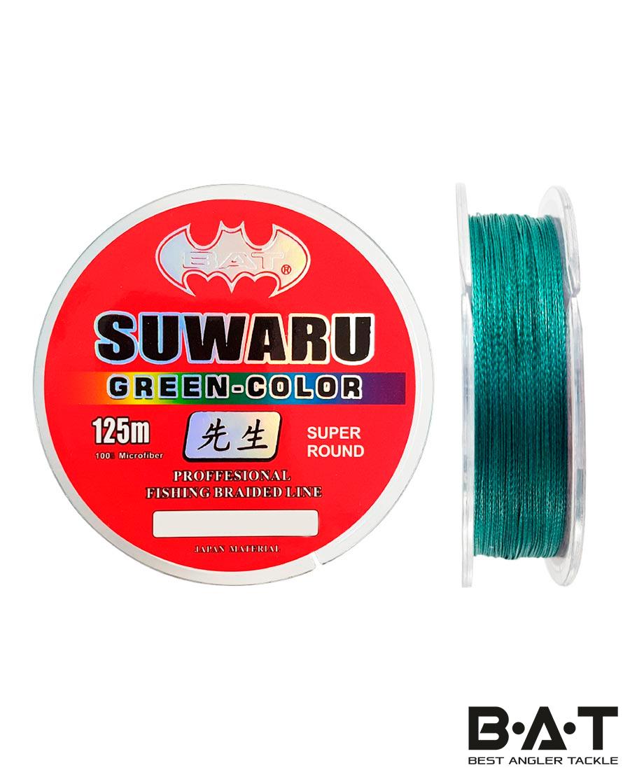 Леска плетеная BAT SUWARU Green 125м. 0,26 мм.