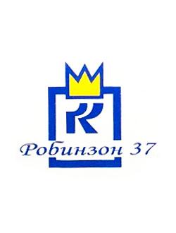 Робинзон