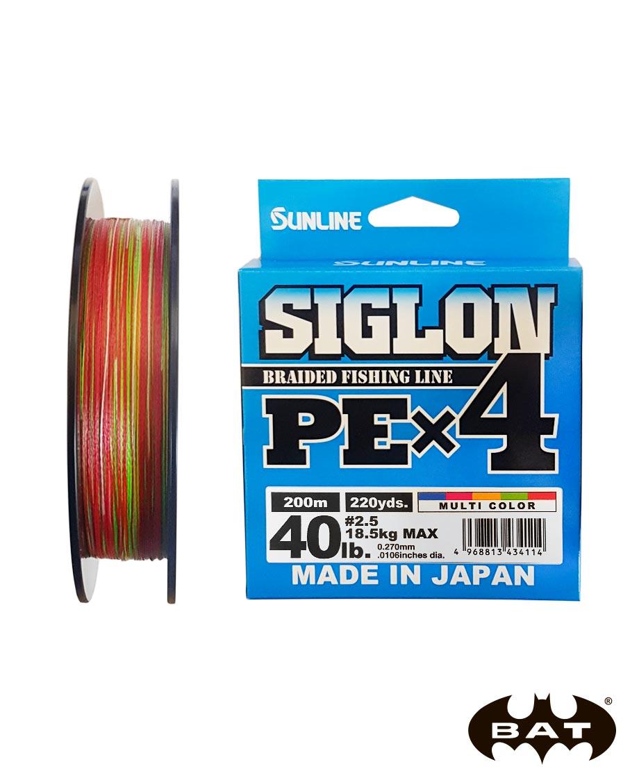 Шнур Sunlline SIGLON PE X4 (multi color) 200 m #2.5(40 lb, 18.5kg)