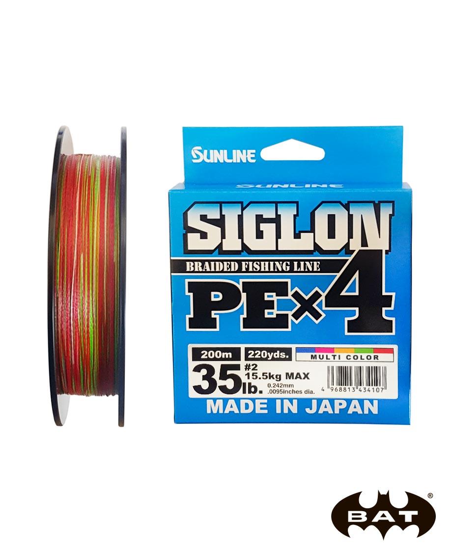 Шнур Sunlline SIGLON PE X4 (multi color) 200 m #2.0 (35 lb, 15.5kg)