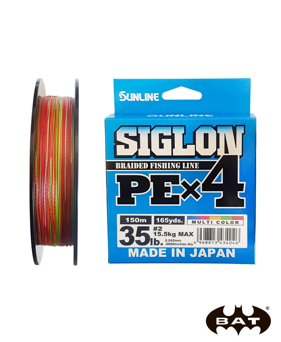 Шнур Sunlline SIGLON PE X4 (multi color) 150 m #2.0 (35 lb, 15.5kg)