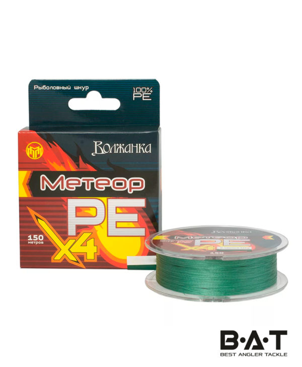 "Леска плетеная ""Метеор Х4"" 150м/0.14мм 6.82кг цв. зеленый"